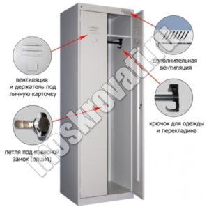 металлический шкаф для общежитий , строителей, рабочих
